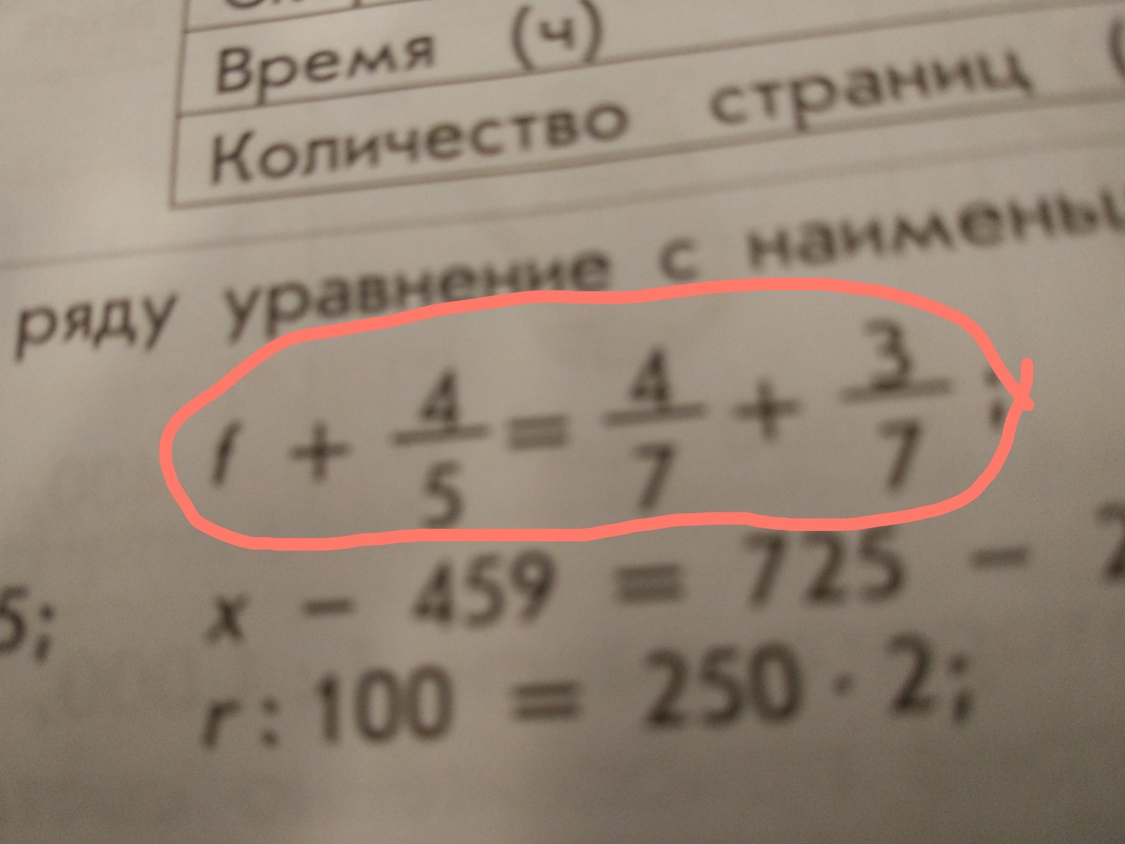 Выберите уравнения к задаче и решите ее купить решение задач по праву