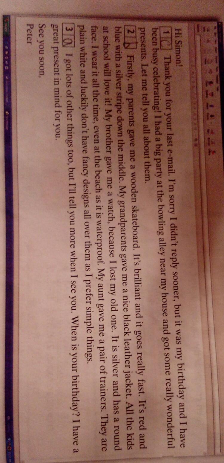 перевод текстов 7 класс ваулина