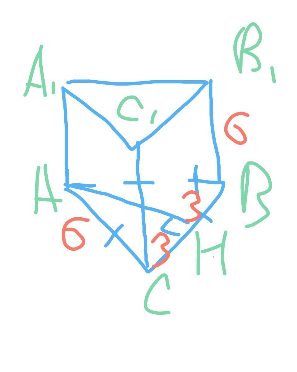 Все ребра правильной треугольной призмы имеют