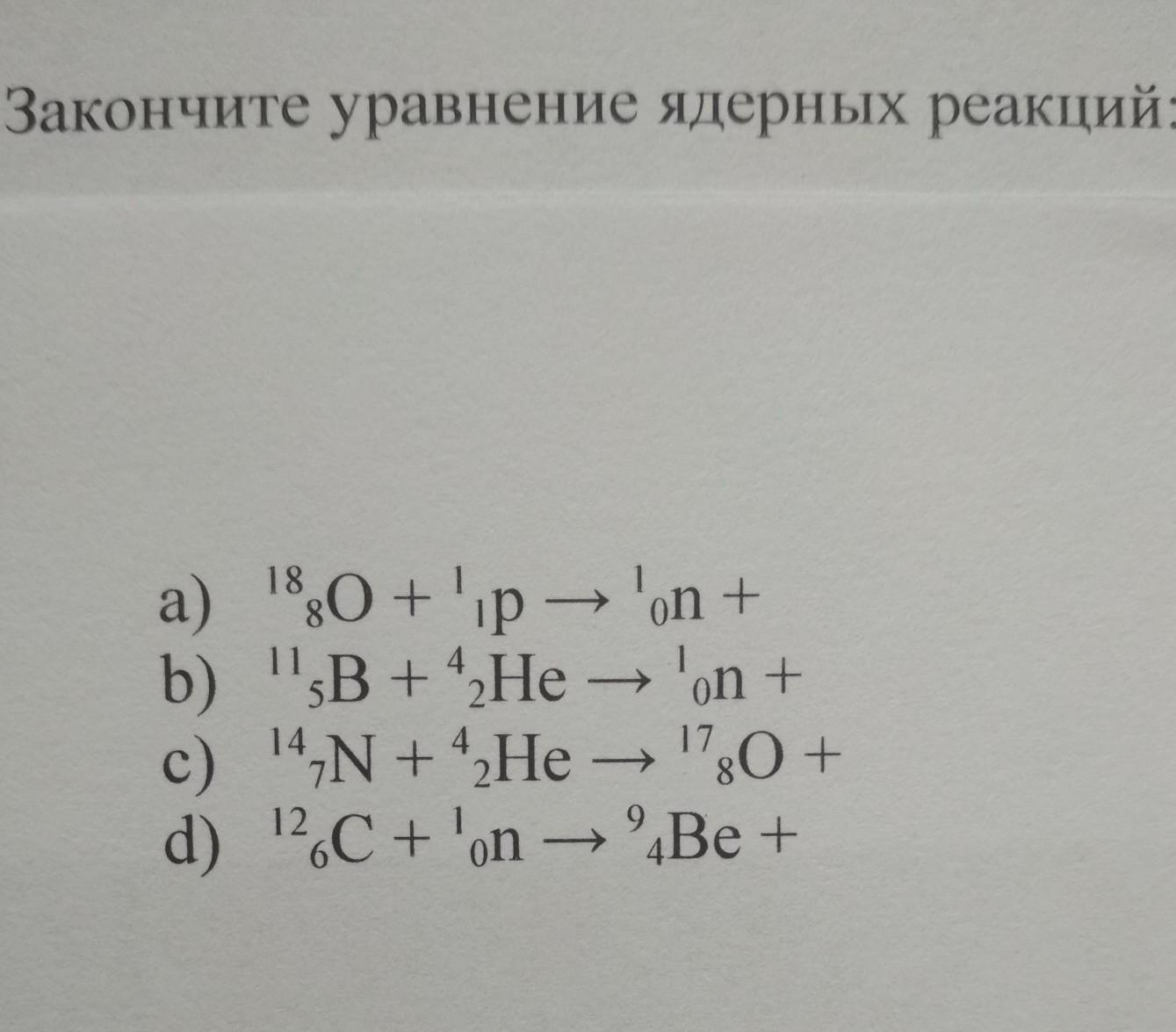 Пожалуйста, помогите с физикой:) 