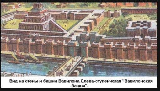 Царский дворец в вавилоне