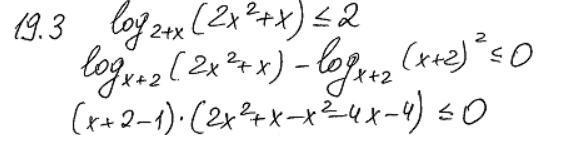 Объясните переход между 2 и 3 строчкой