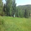 Всезнайка20061