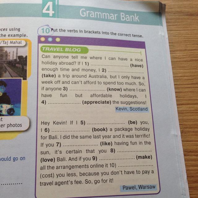 Английский язык  Помогите побыстрее