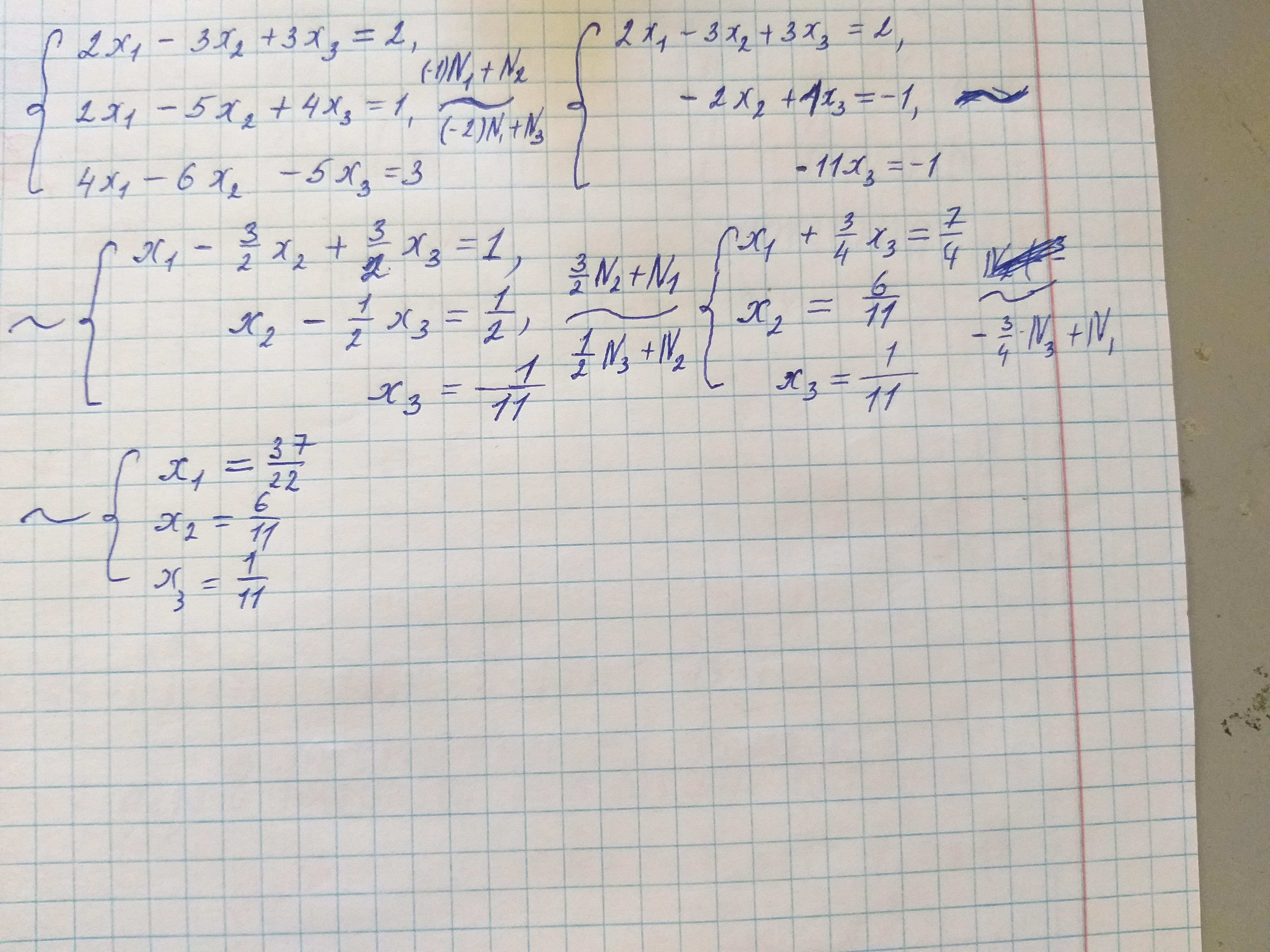 Помогите подалуста, высшая математика методом