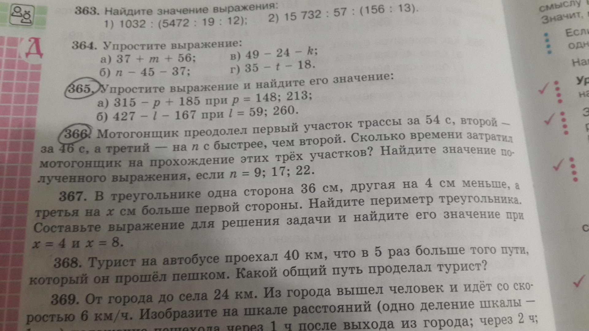Решение задачи мотогонщик преодолел решение задач java i