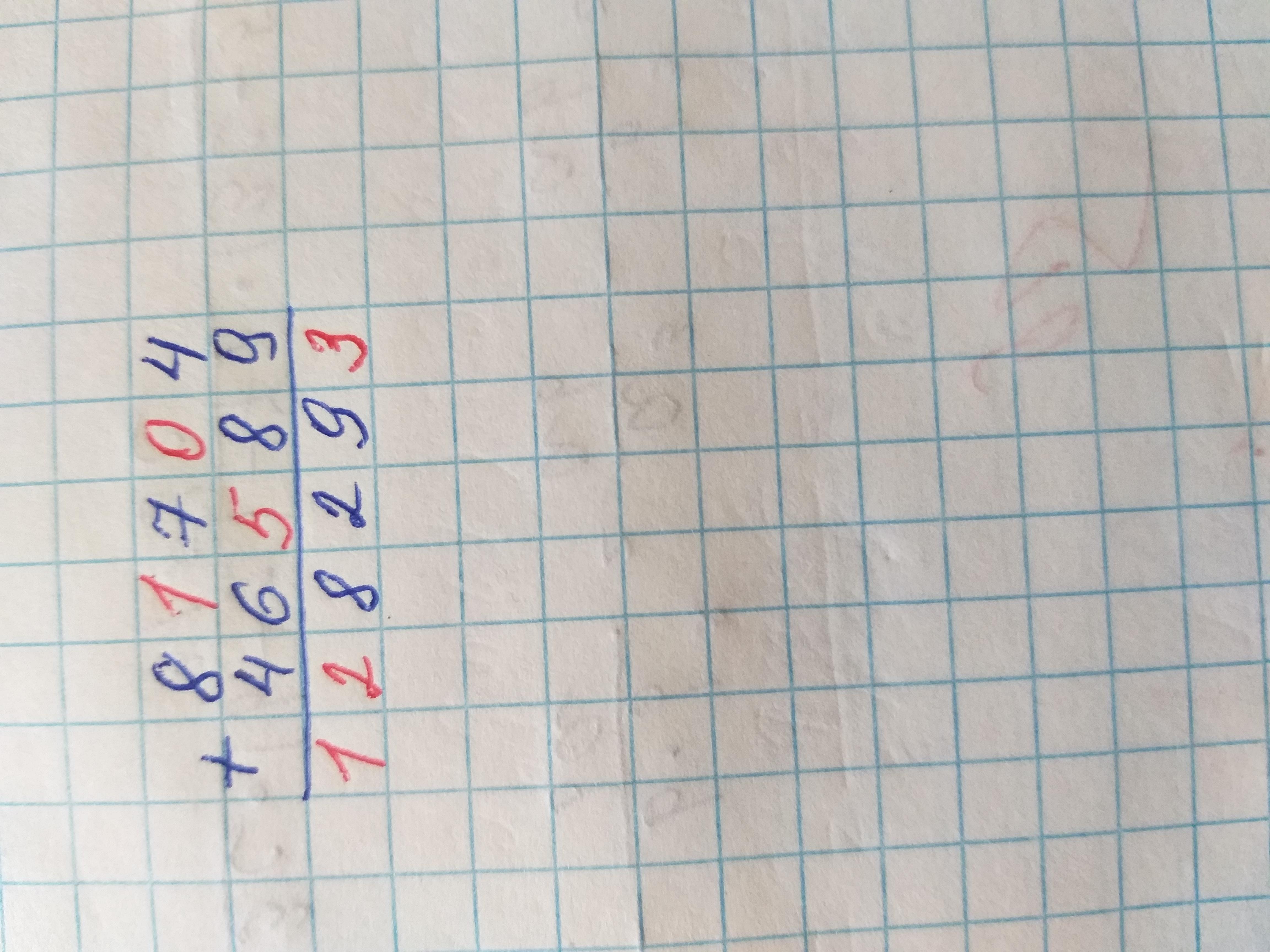 Вставьте пропущенные цифры: 8∗7∗4+46∗89=∗∗829∗.