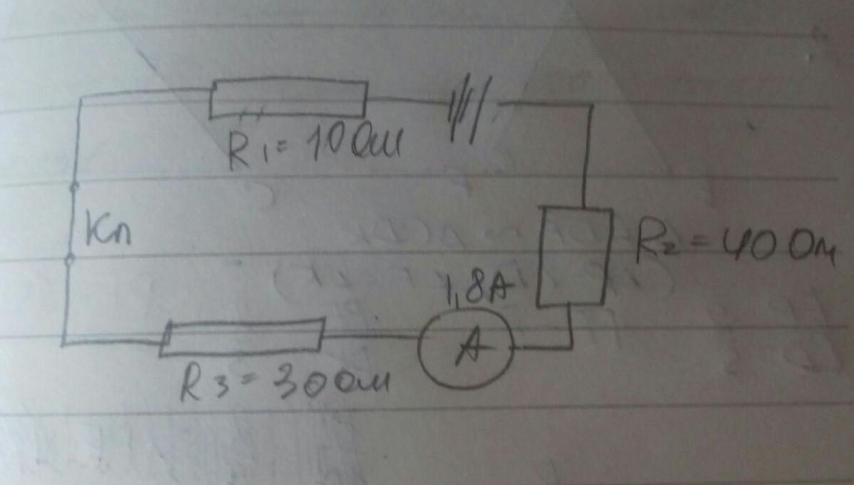Какова мощность тока в цепи,изображенной на