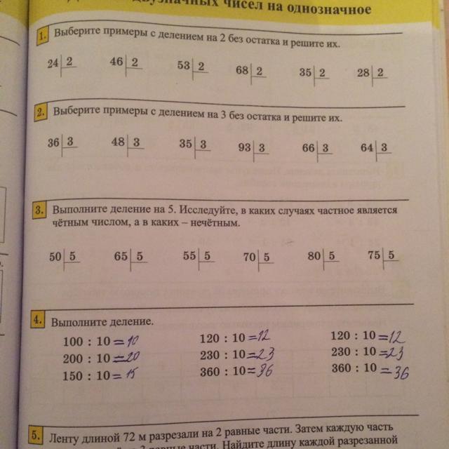 Зад1,2,3,кто может написать ?помогите пожалуйста