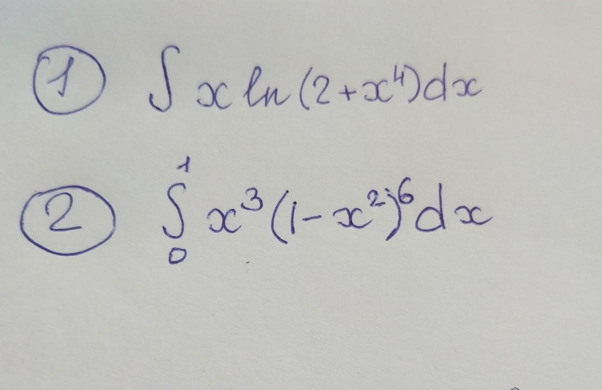 Помогите решить любой из интегралов (если угодно,