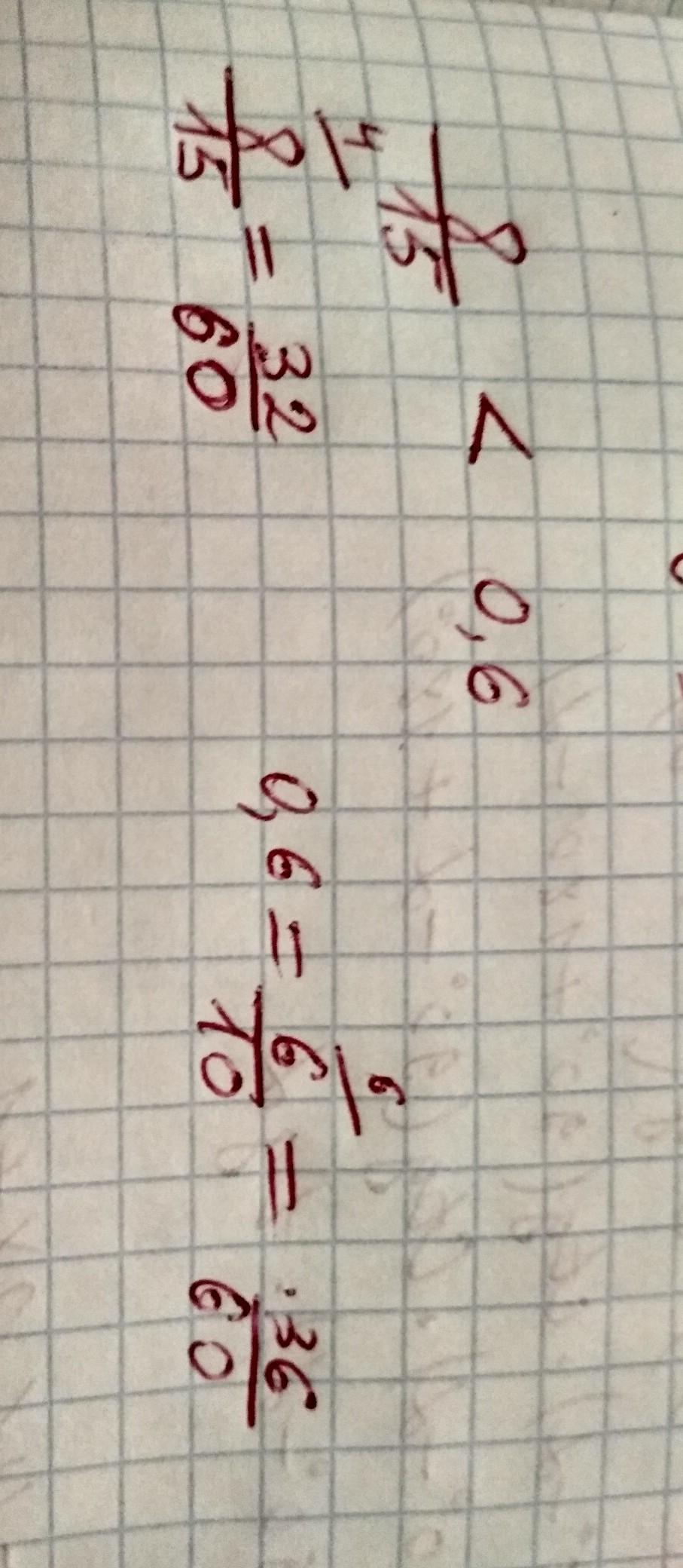 Как это сделать? Напишите ответ, пожалуйста! 