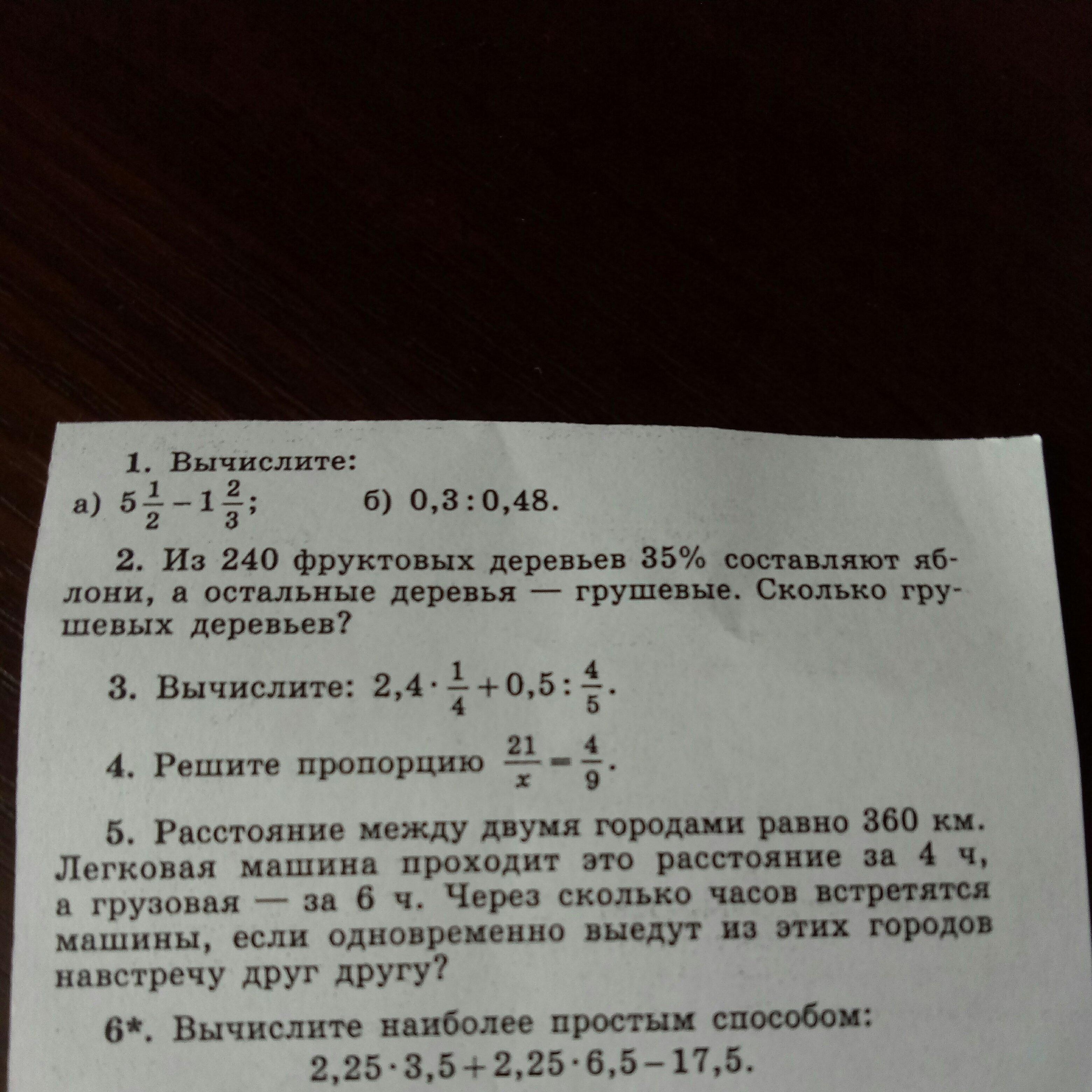 Лонь решение задач решение задач в среде программирования delphi