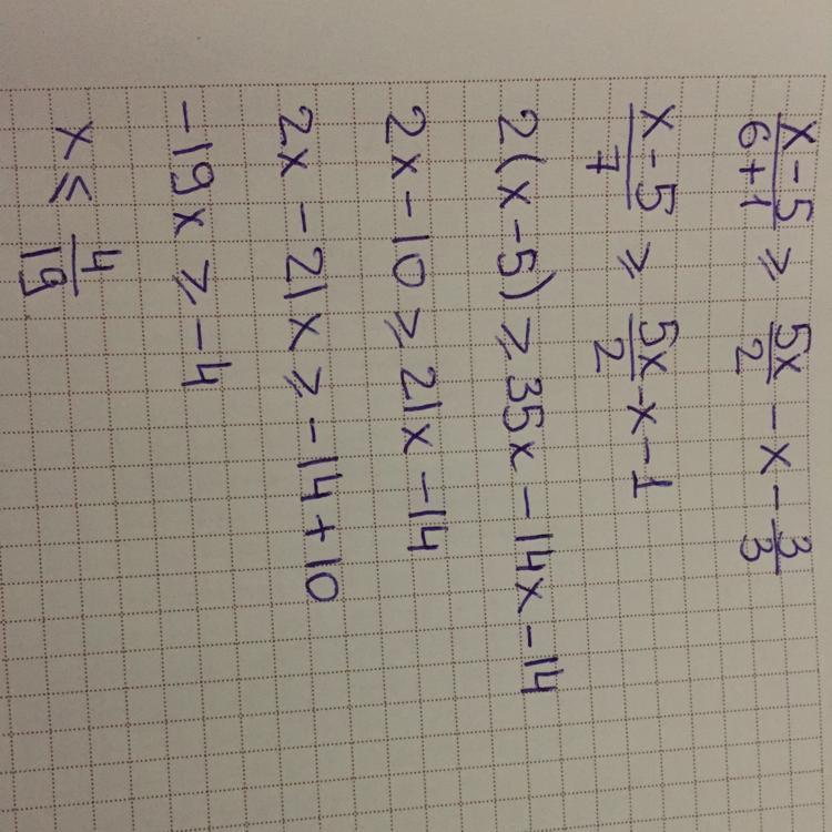 Решите подробно (16 баллов!!!!!!!!!!) х-5/6+1 ≥