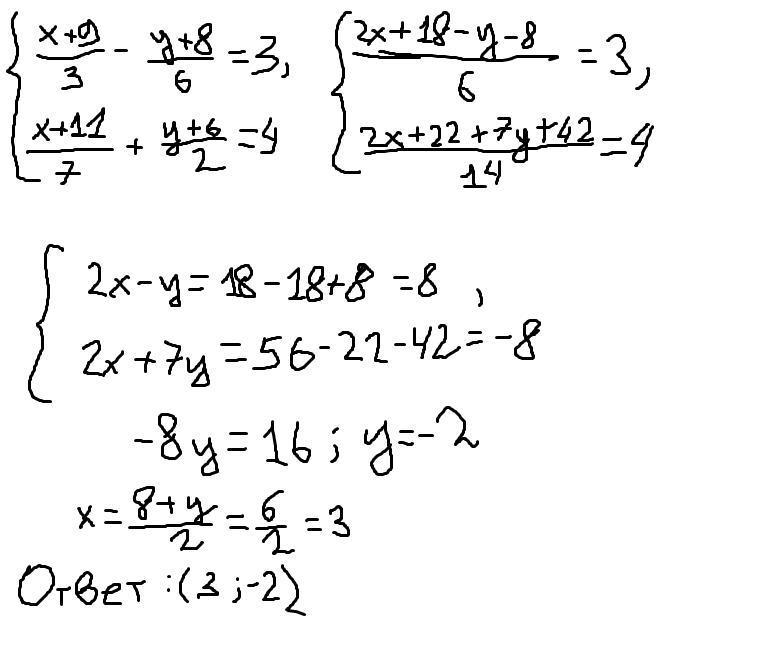 Решите систему уравнений, пожалуйста помогите