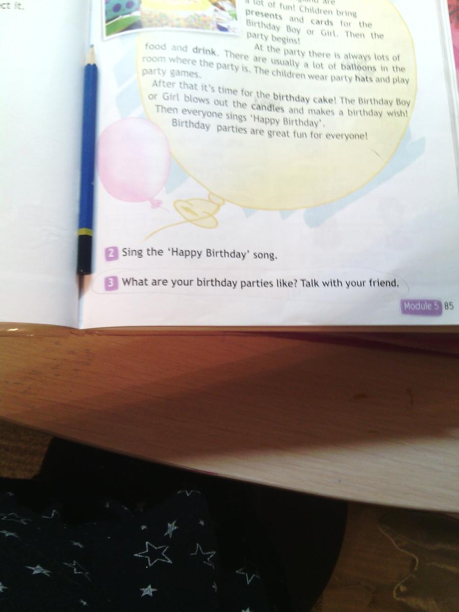 Изображение к вопросу Как перевести what are your birthday parties like