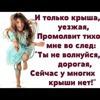vlasenkog