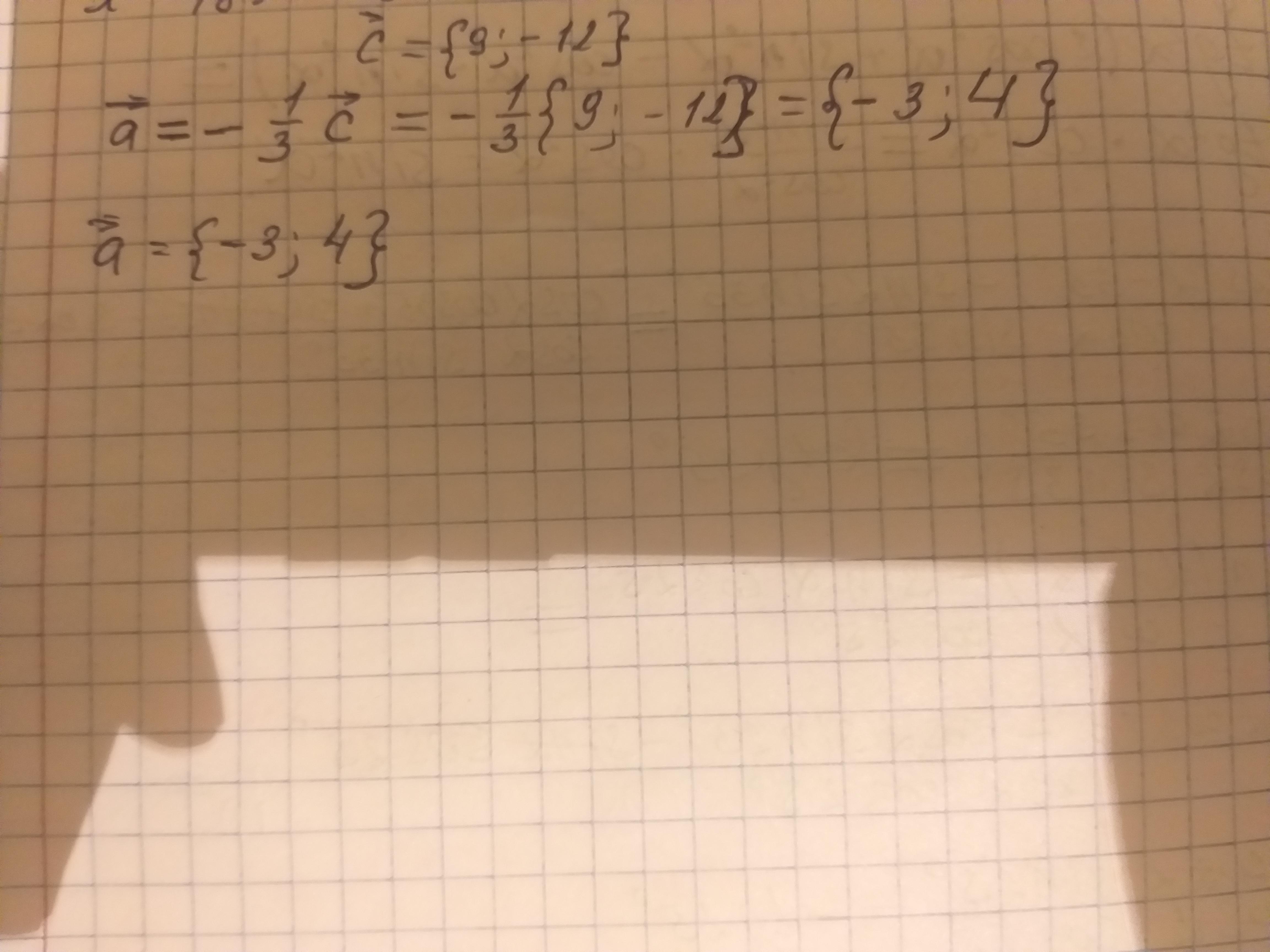 Знайдіть координати вектора а = -(1/3)с якщо с
