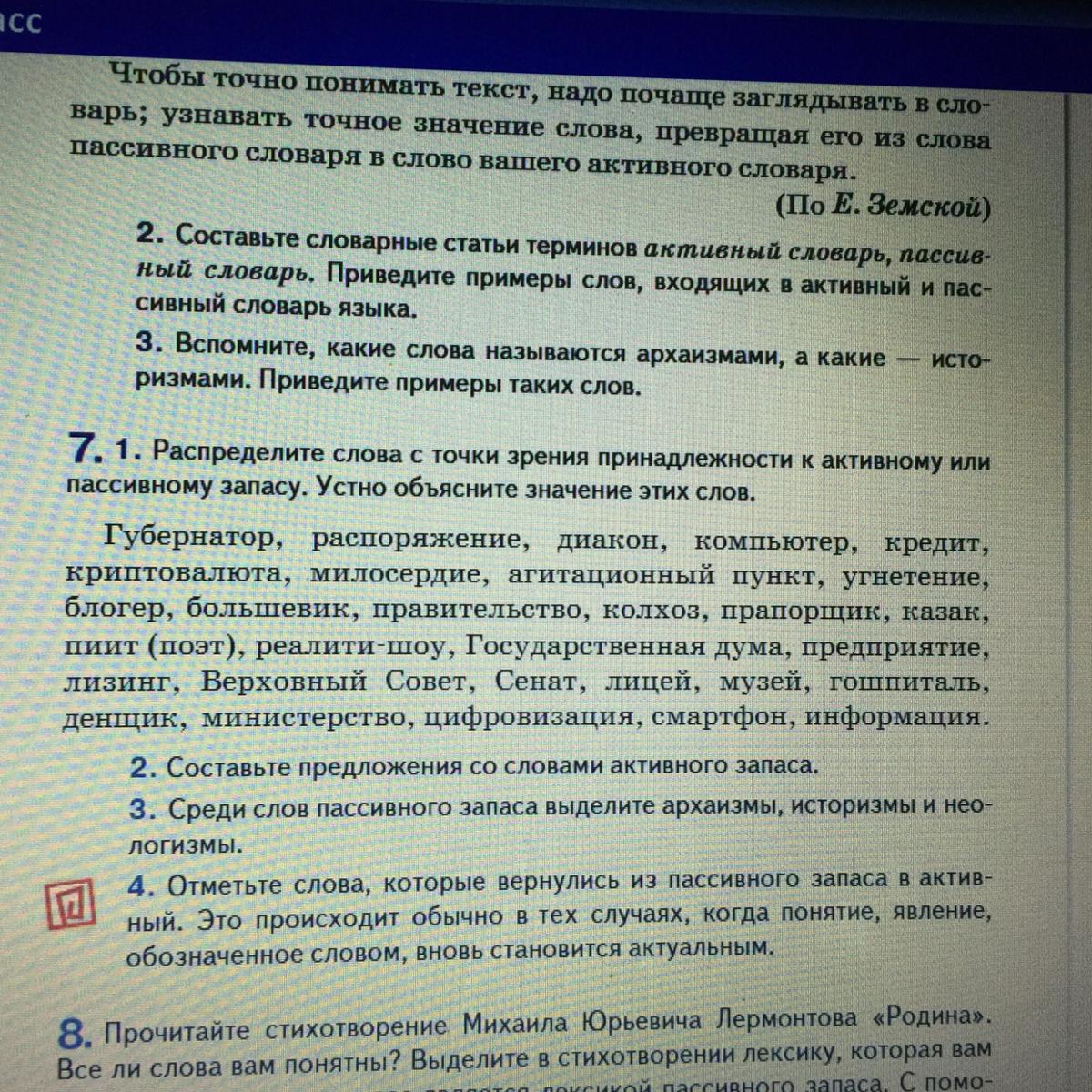 стихотворение про кредит хоум кредит банк форум банки ру