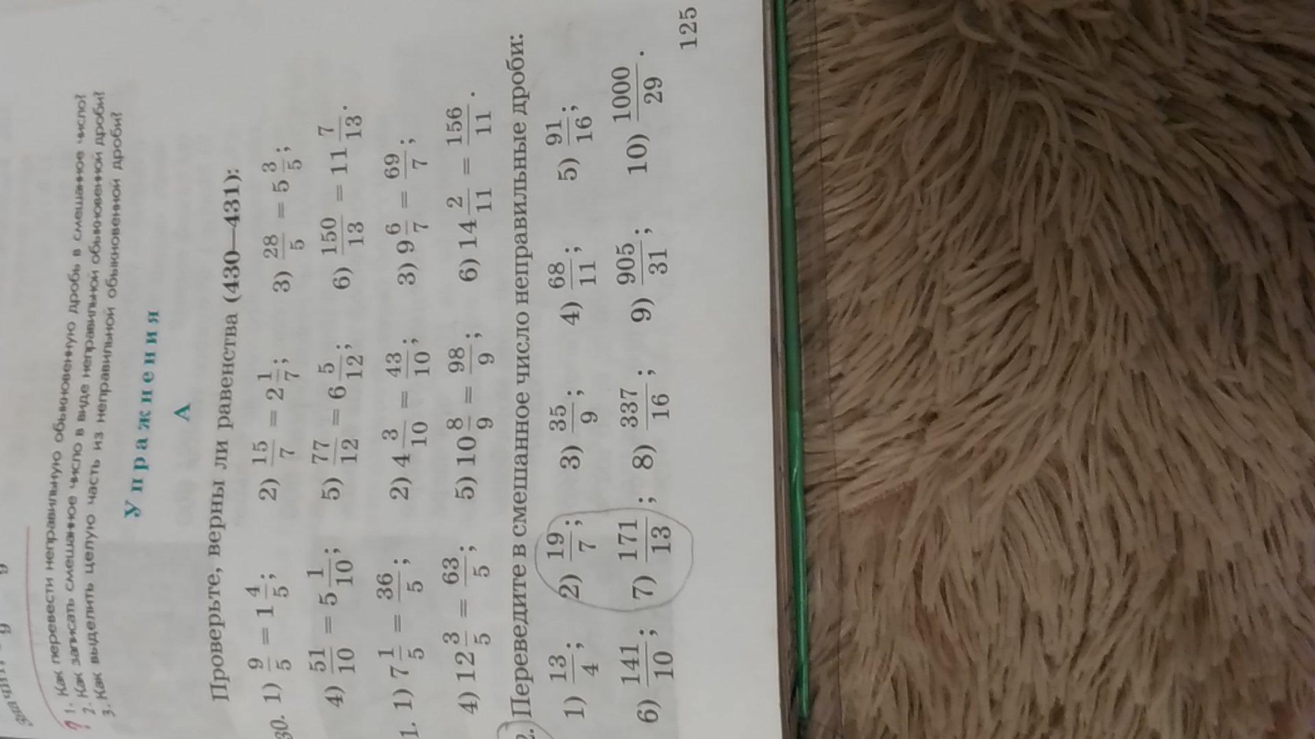 Помогите сделать 6 ;7;8;9;10