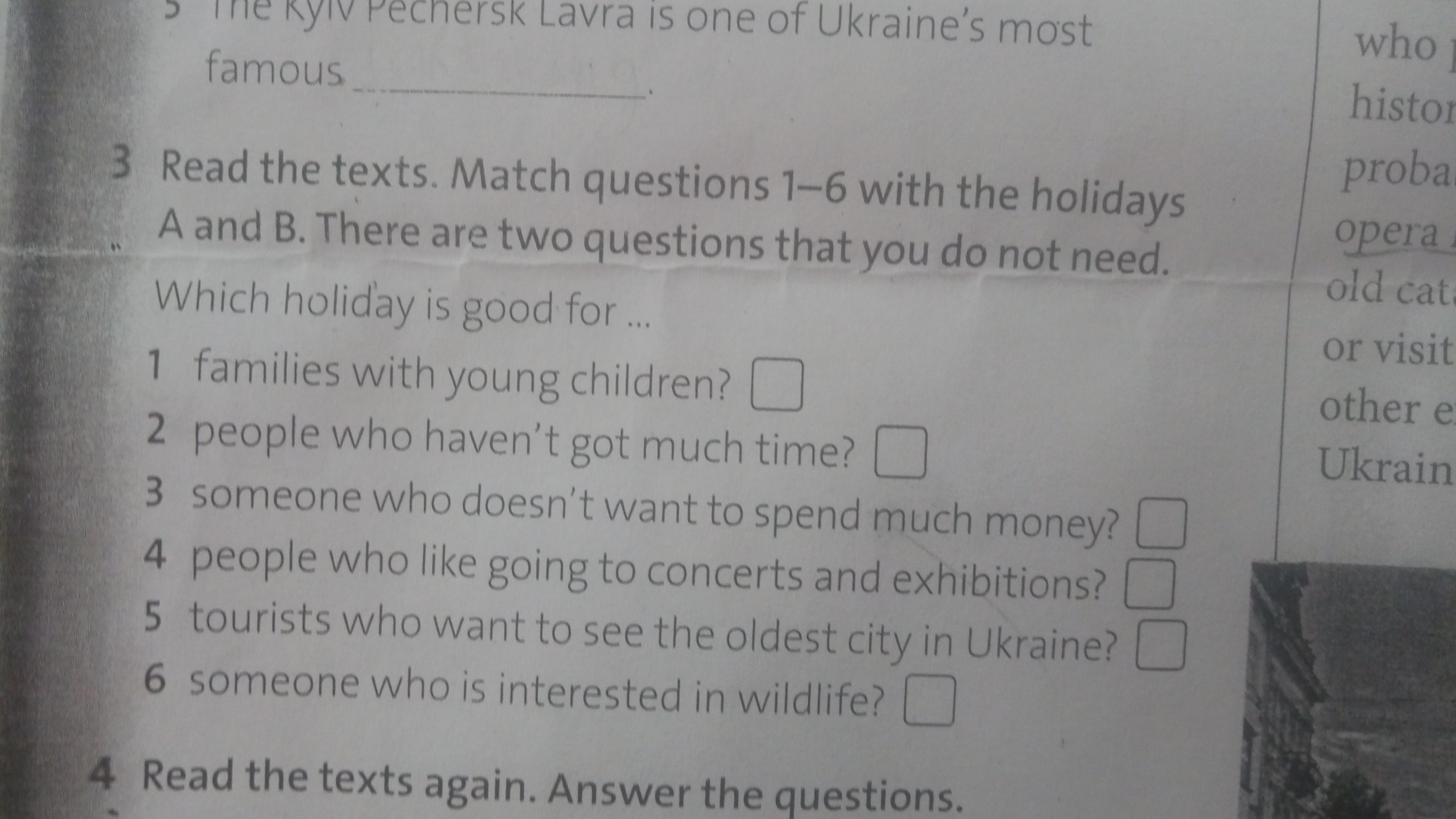 Помогите пожалуйста, сделать задание номер 3.