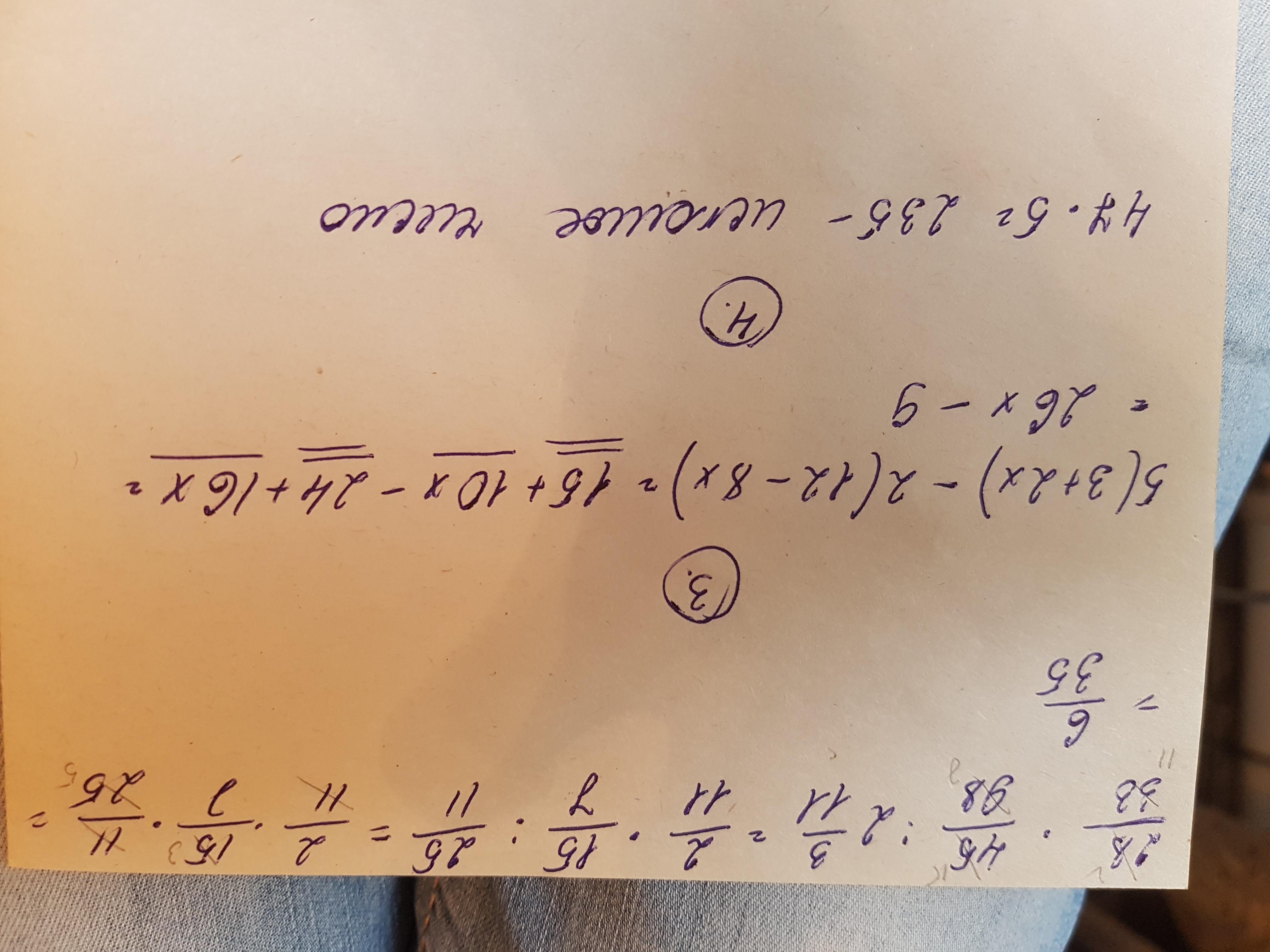 Помогите пожалуйста решить 2, 3и4 объясните! За