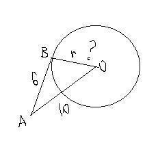 Прямая  A B касается окружности с центром в точке