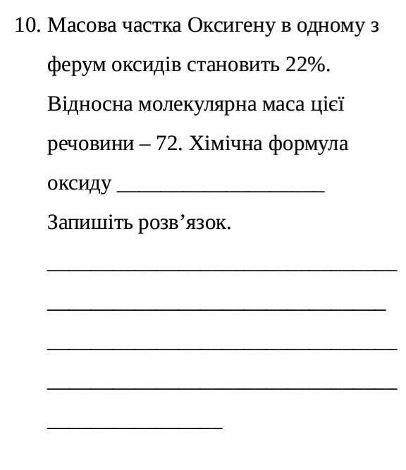 Помогите решить пожалуйста!! очень срочно!