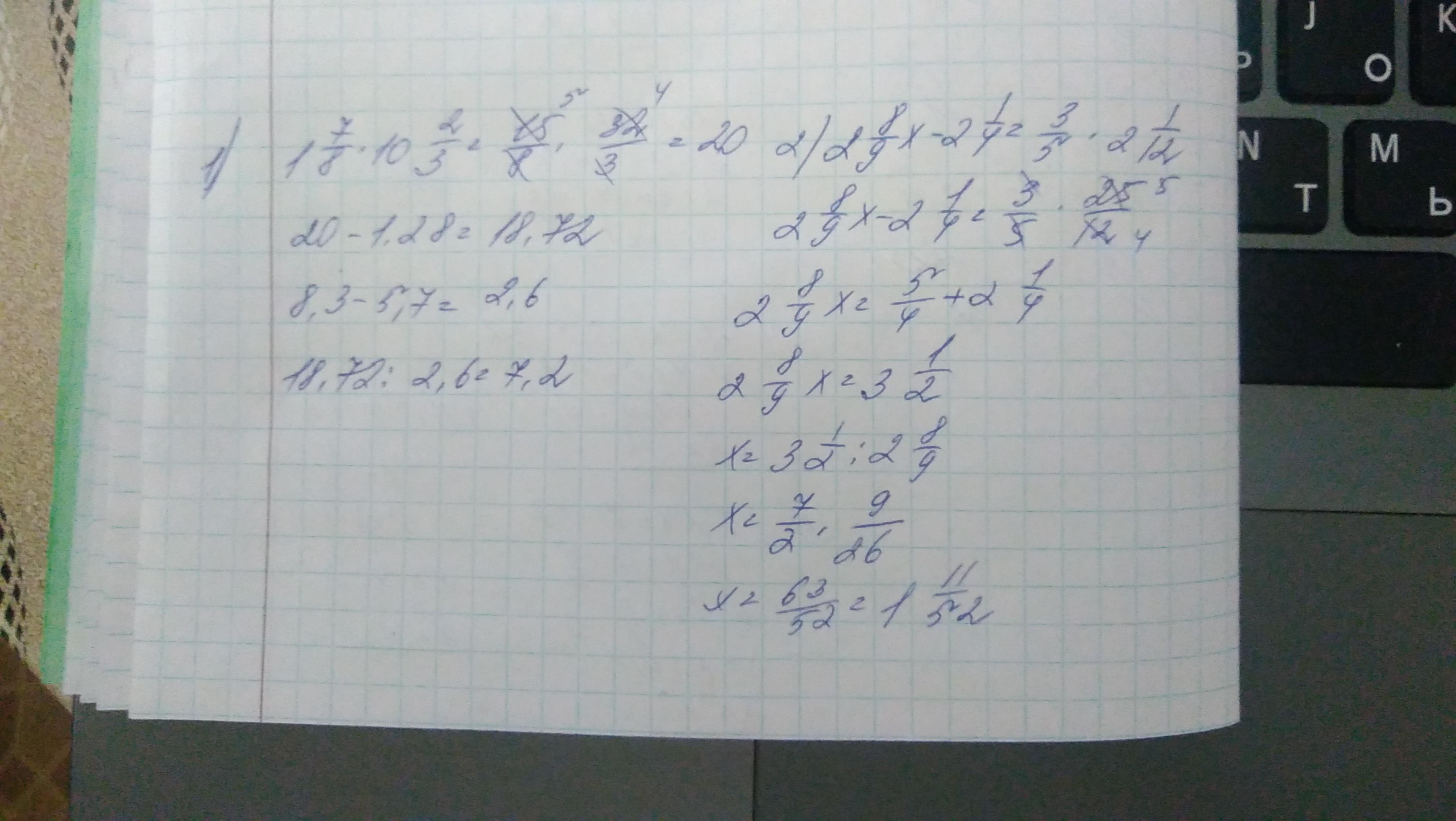 Помогите пожалуйста))) фото есть))) Пожалуйста
