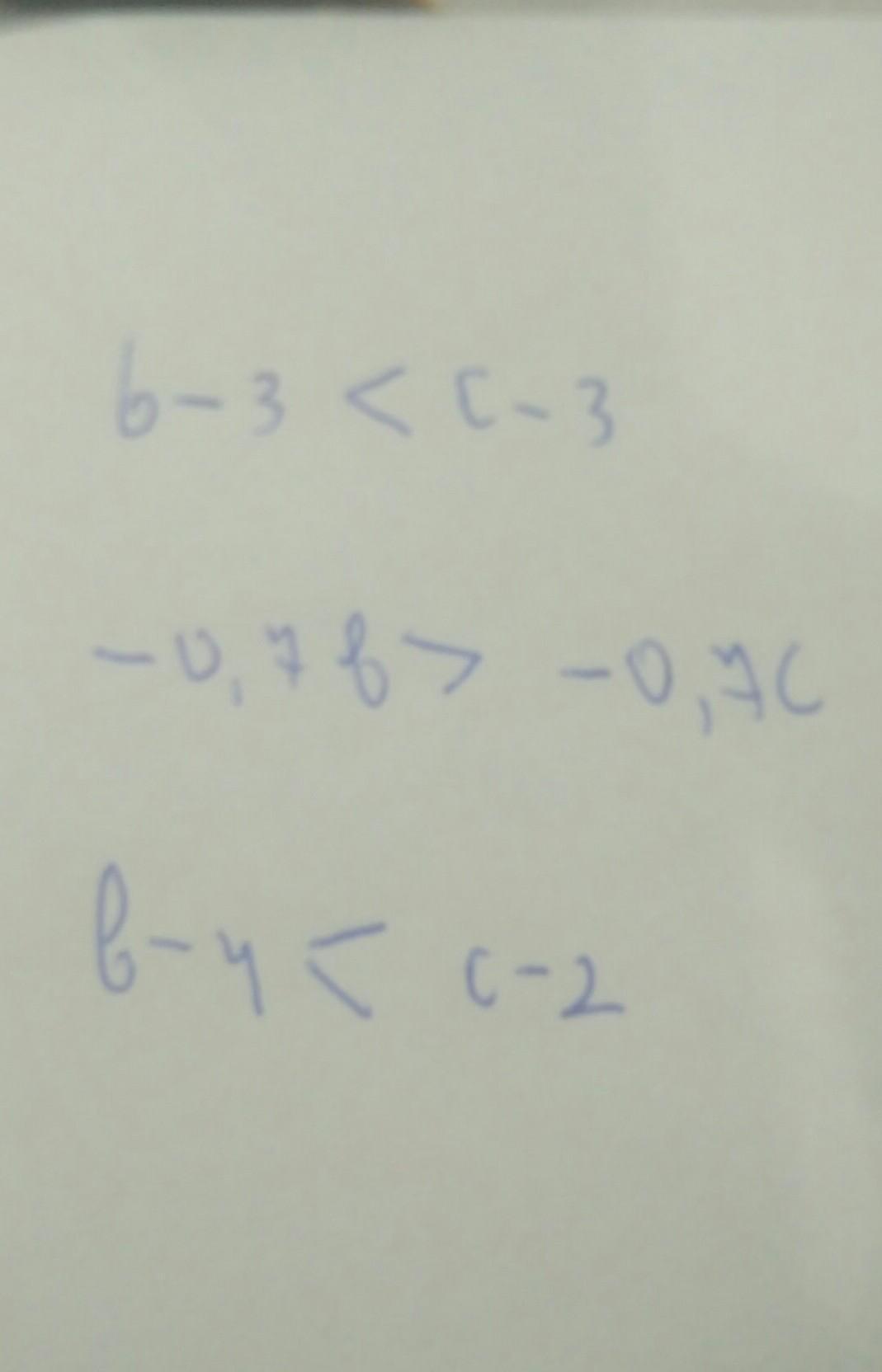 Известно, что b<c. Сравните.... 