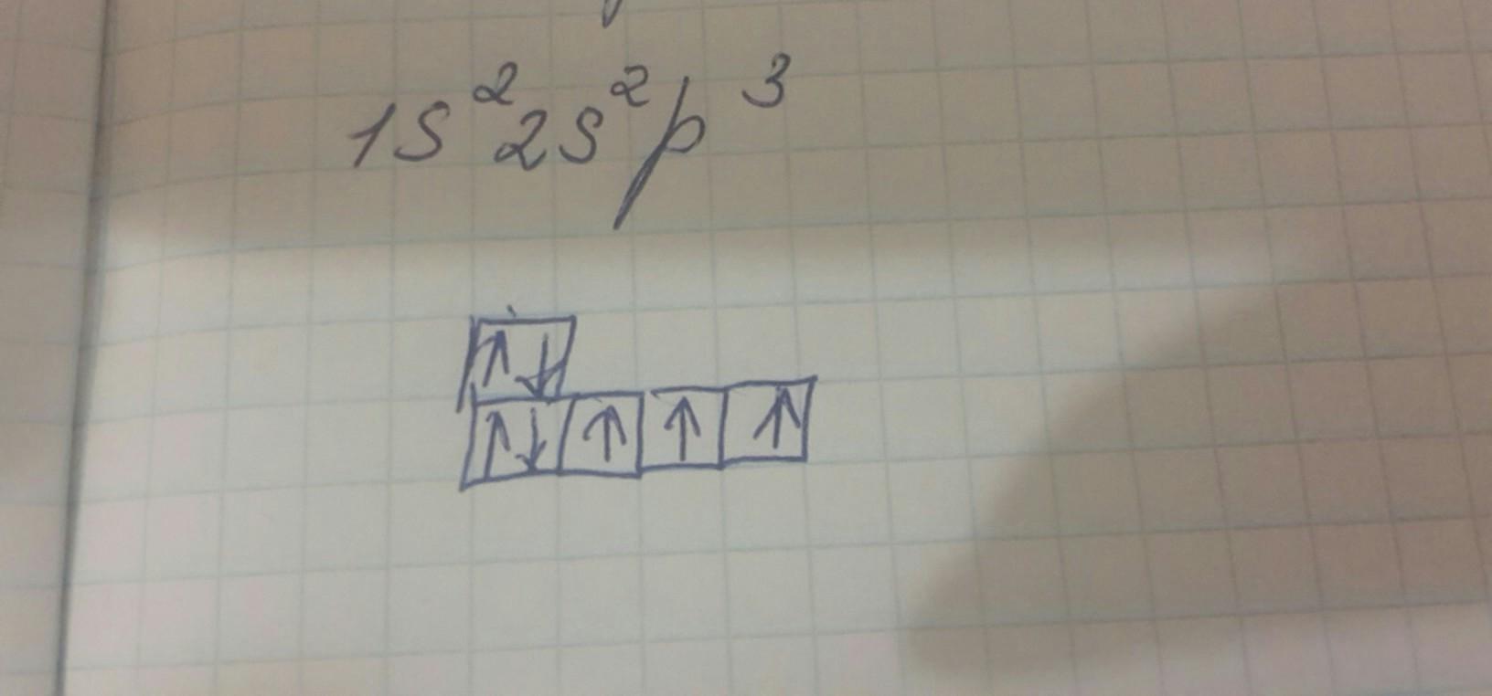 Схема электронного строения азота фото 102