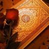 QuraniKerim