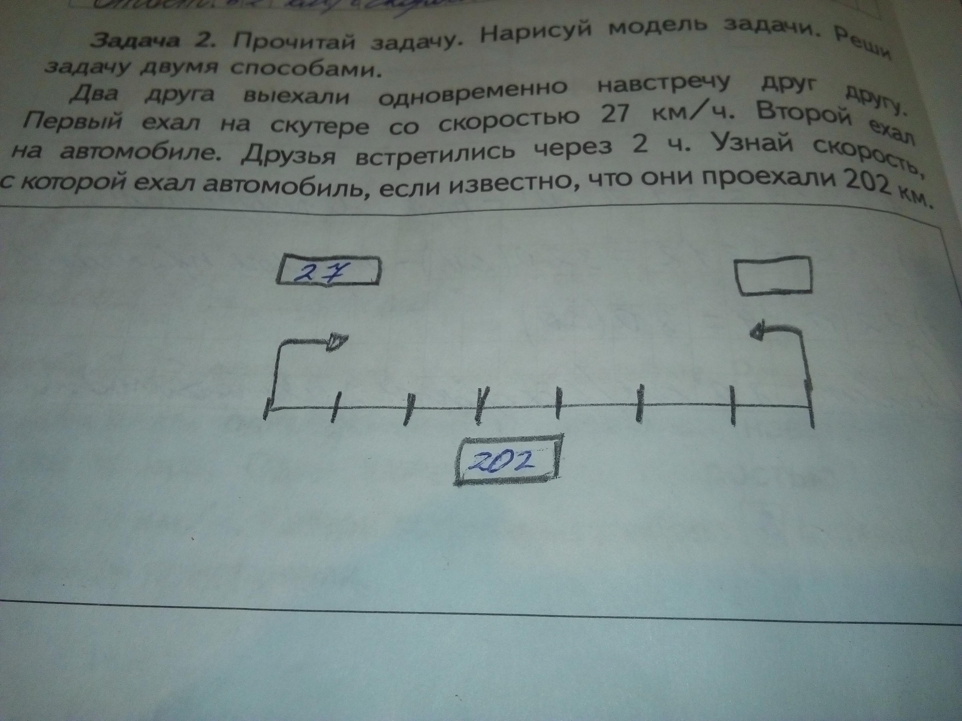 Решить задачу по математикн решение сборника задач по мат анализу