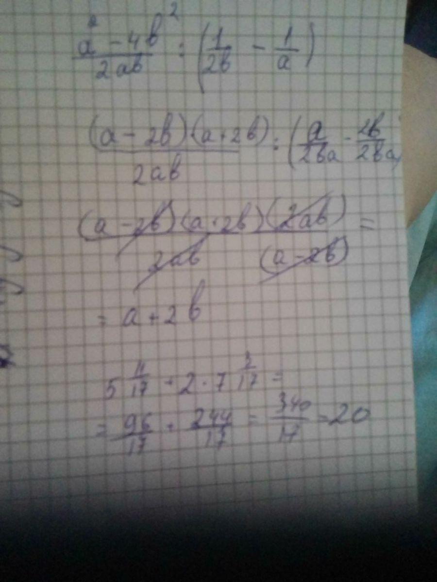 Упростите выражение(1-2b 2-2ab)/(b 2-a 2 )+((a 2+ab+b 2)/(a 3+b 3 )-(b 3-a 3)/(a 2-ab+b 2 ))*(a 2-ab+b 2)/(a 3-b 3)