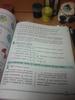 Как решить дробь 3 восьмых , двумя способами   )))