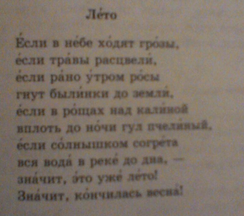 Маяковский: трогательное стихотворение о Лиле, любви и морковке ... | 707x800