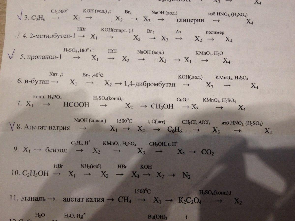 схема образования химической связи ba 2