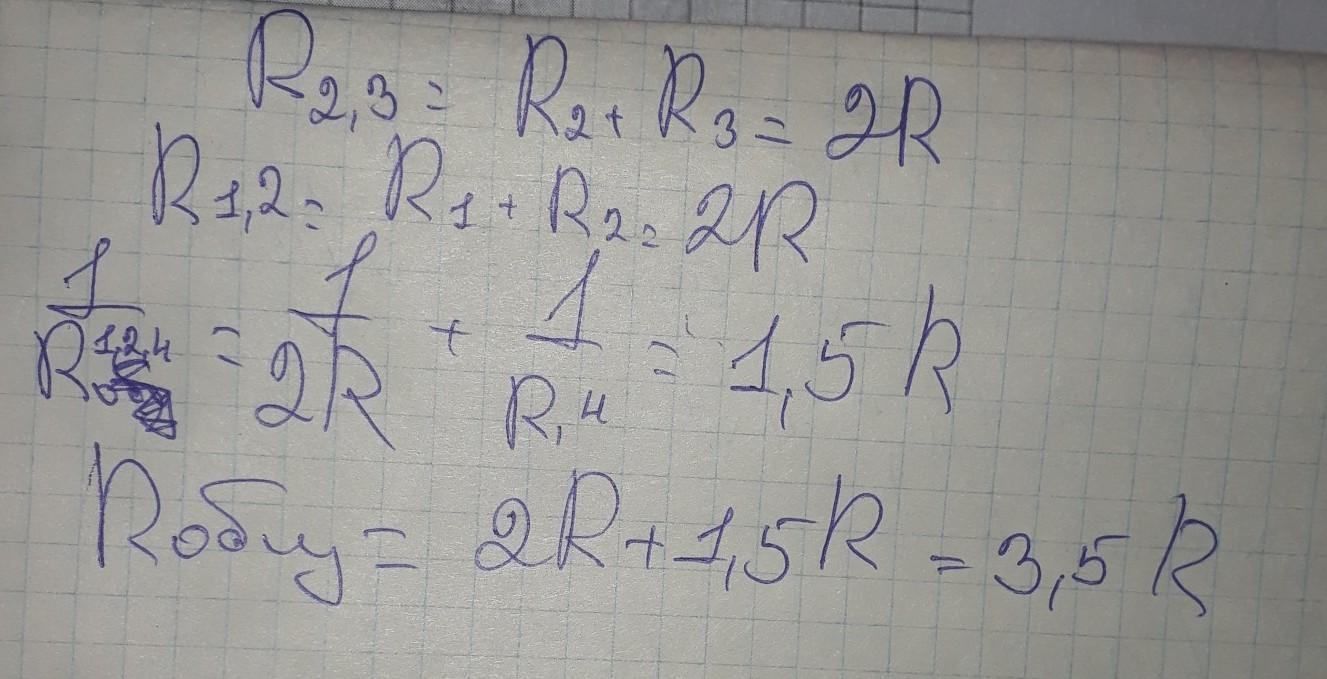 Помогите решить, пожалуйстафизика 8