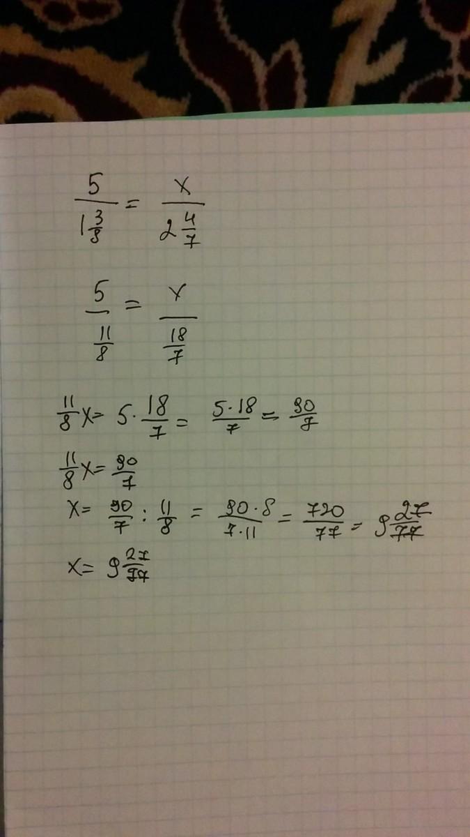 Как найти расстояние между двумя зарядами