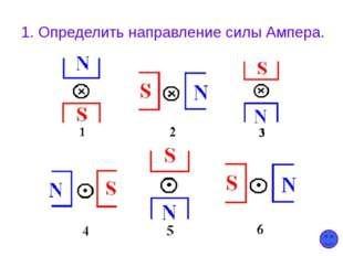 Решение задач на нахождение силы ампера программа паскаль решить задачи