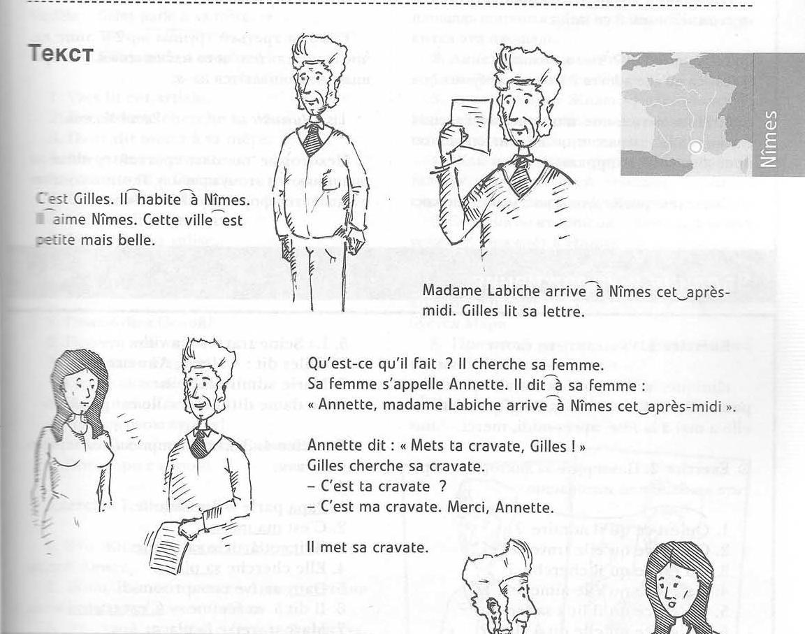 il cherche - Traduction en anglais - exemples français | Reverso Context