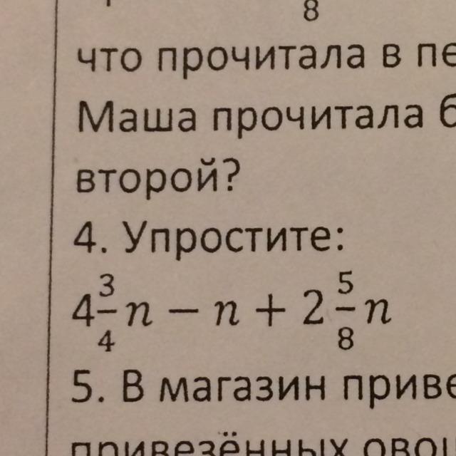 Задание №4<br> Помогите пожалуйста!!!