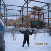 rubo2006pro