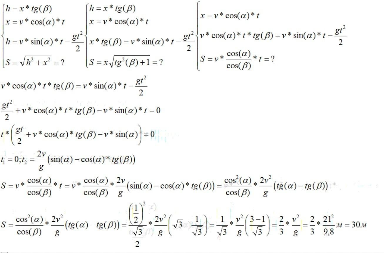 Сложная задача по физике с решением задачи по программированию pascal решения