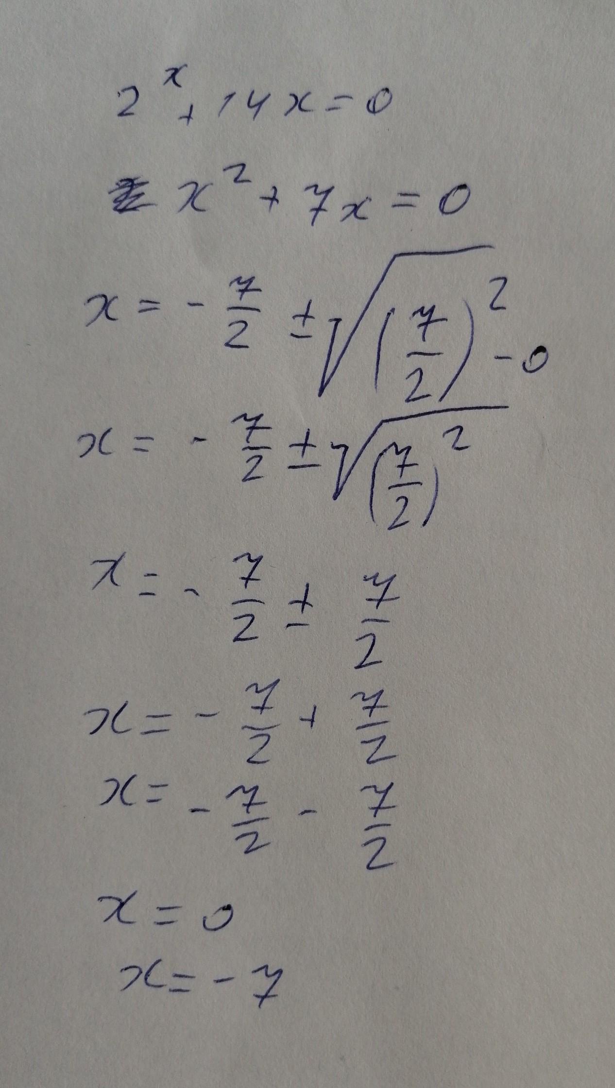 Квадратное уравнения 2x^2+14x=0