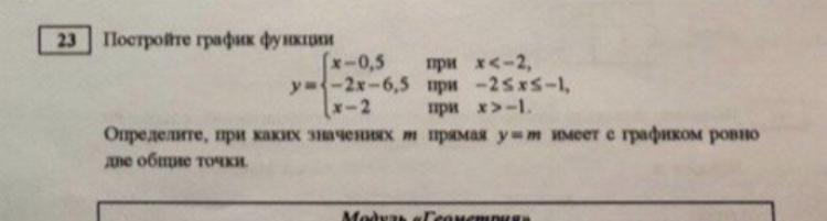 Решите пж (плотность), для того чтобы написать в