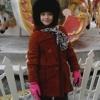 AlinaGazaeva