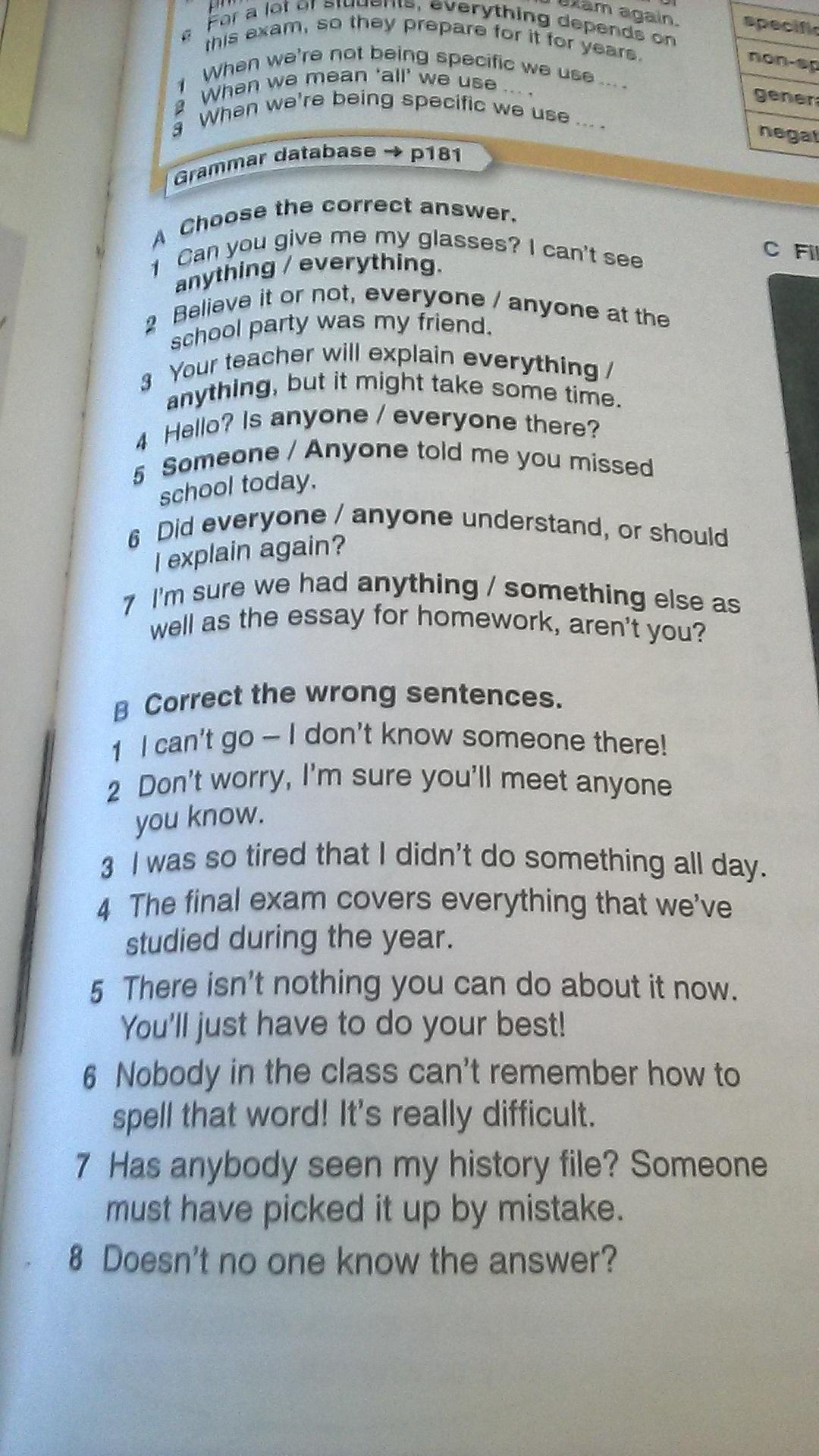 Английский  10 класс Под буквами А и В
