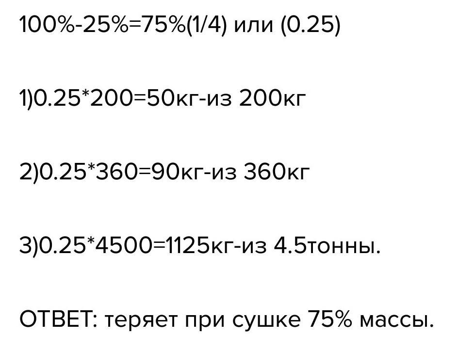 Помогите срочно с решением )) очень прошу!❤❤я знаю