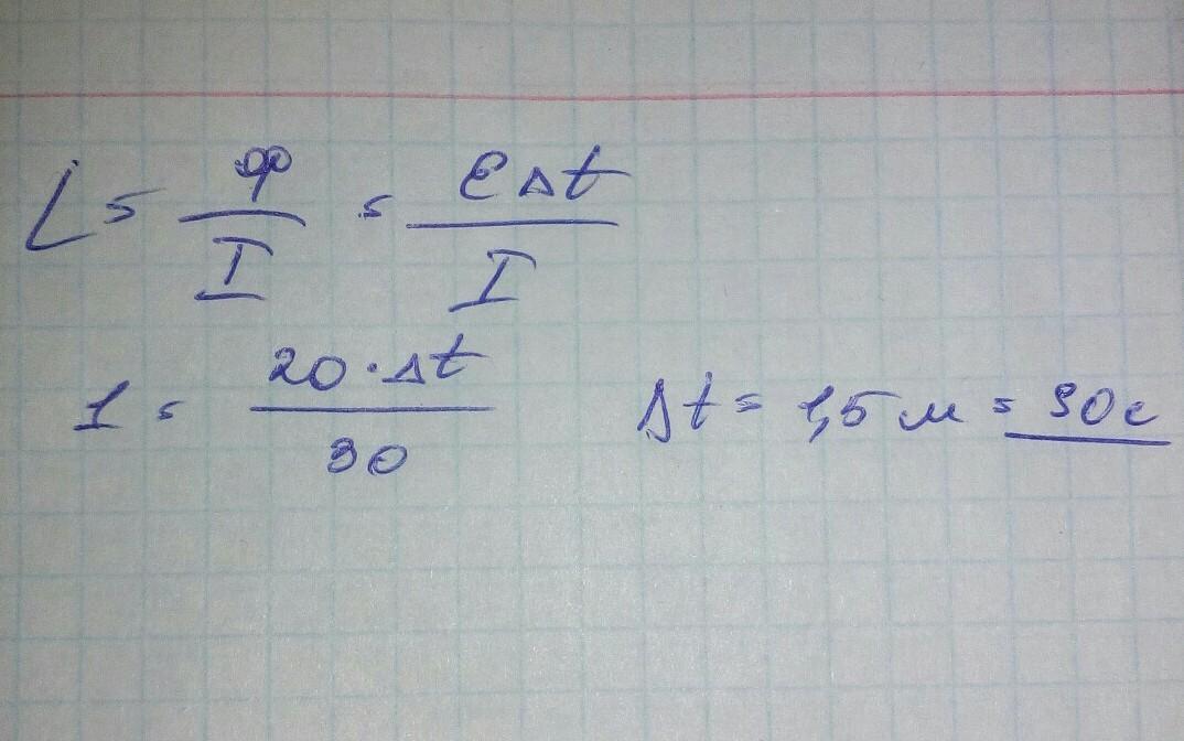 Нужна помощь по физике, спасибо огромное!!!