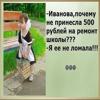 софия326